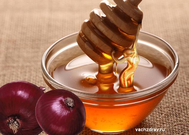 Лук с медом для иммунитета